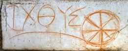 ancient-ichthys