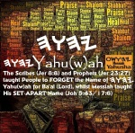 YHWH proclaim His Name