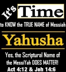 Yahusha Messiah