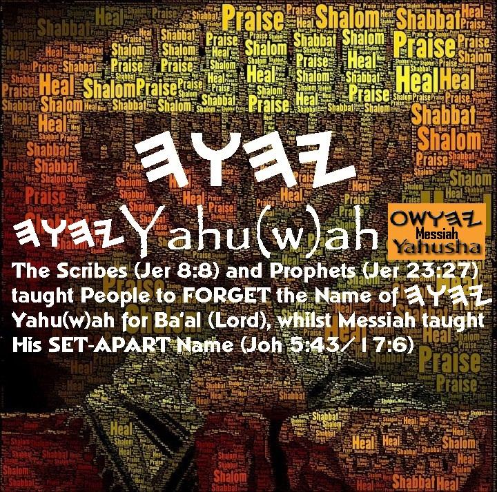 Natsarim | Besorah (Good News) of Yahusha Ha'Mashiach, The